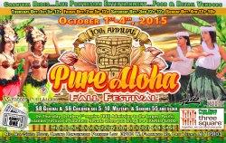 pure-aloha
