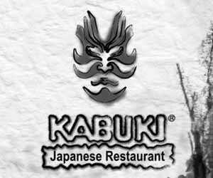 Kabuki Japanese Restaurant Las Vegas