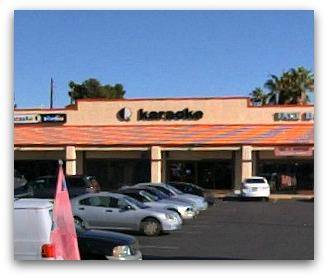 Karaoke Q Studio Las Vegas