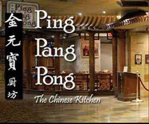 Ping Pang Pong Las Vegas Chinese Restaurant